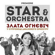 Star and Orchestra