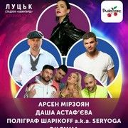Lux FM Party Tour