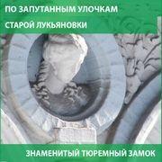 По запутанным улочкам старой Лукьяновки
