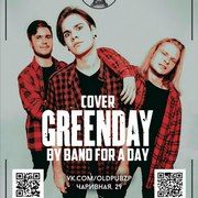 Greenday cover by «Band for a day»