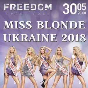 Miss Blonde Ukraine 2018