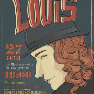 Dark Cabaret «LOUIS» Pt.2