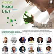 Аctive House Days