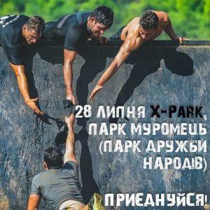 Legion Run Ukraine 2018