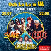 Трибьют-гурт «Ooh La La In UA» (AC/DC, Slade, Bee Gees)