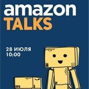 Amazon Talks
