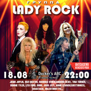 Lady Rock