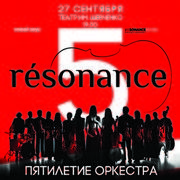 Группа «resonance»