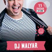 DJ MalYar
