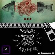 Тихуана Нуар and Kosmos Tripper