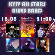 Kyiv All Stars Blues Band