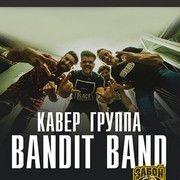 Кавер группа «Bandit Band»