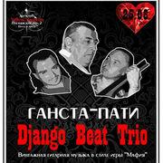 Django Beat Trio
