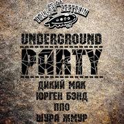 Underground Party (Дикий мак, Юрген Бэнд, ППО, Шура Жмур)