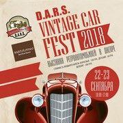 Vintage car fest 2018