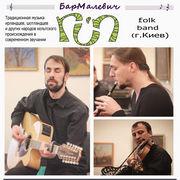 RUN folk band