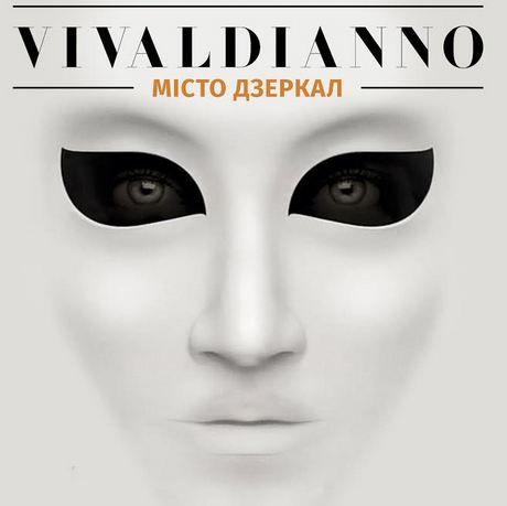 3D-шоу Vivaldianno. Город Зеркал