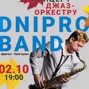 Концерт джаз-оркестру «Dnipro band»