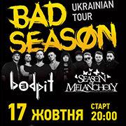 Великий київський концерт гуртів Season of Melancholy та BAD PIT в турі Україною