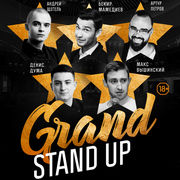 Grand Stand Up