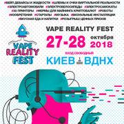 VapeReality FEST