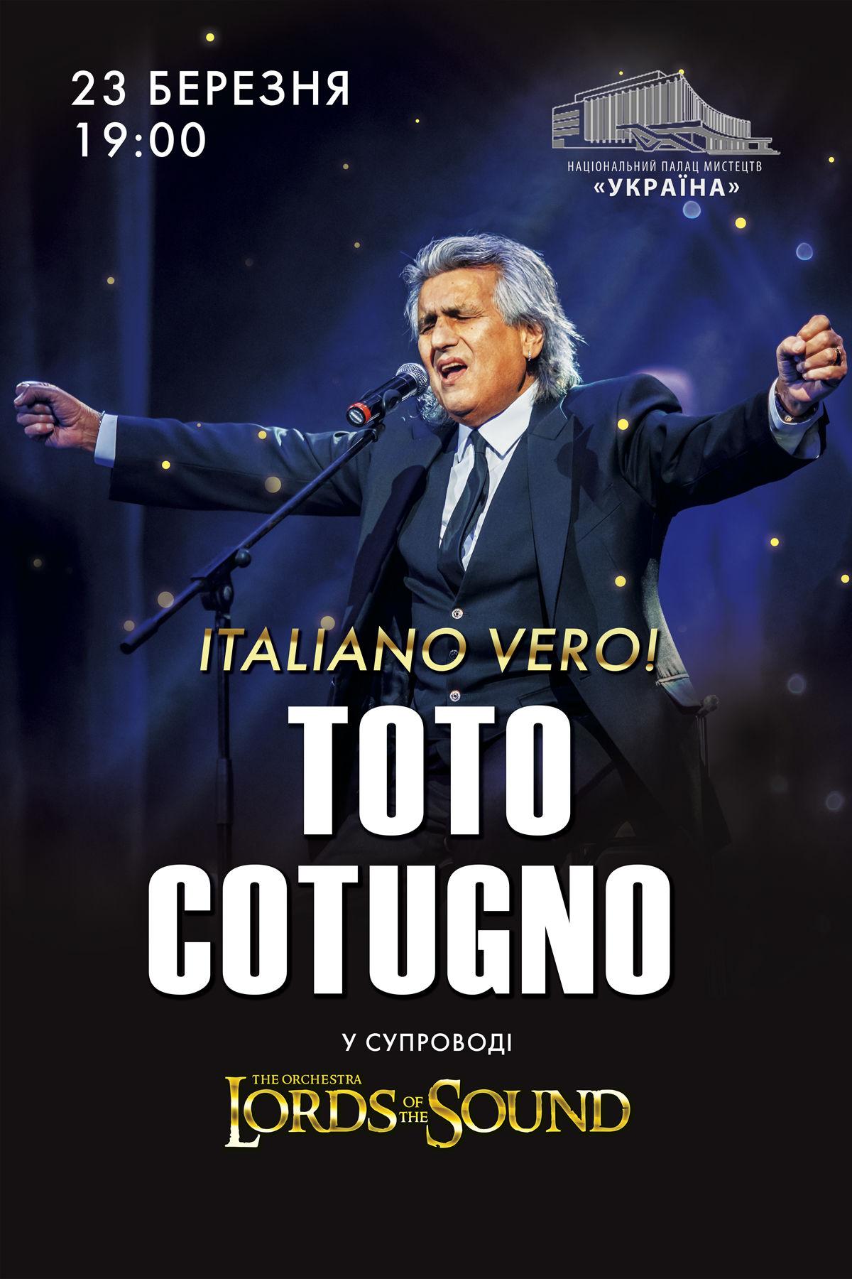 TOTO COTUGNO. Lords of the Sound. ITALIANO VERO