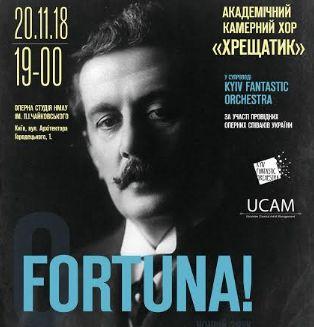 «O Fortuna!» Гранд-концерт до 160-річчя народження Джакомо Пуччіні