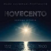 Джаз-вистава «Novecento. Хороша історія»