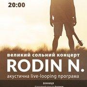Rodin N.