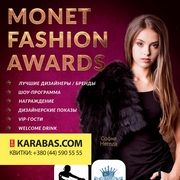 Monet Fashion Awards