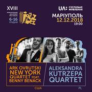 Міжнародний фестиваль JazzBez