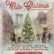 White Christmas. Leoband Orchestra