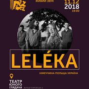 XVIII міжнародний джазовий фестиваль JAZZ BEZ