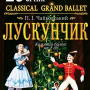 Classical Grand Ballet