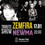 Триб'ют «Zемфира» – гурт «NEWMA»