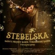 Stebelska and Barvy Project band