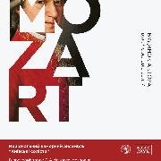 Концерт «Однажды в гостях у Моцарта»