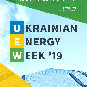 Ukrainian Energy Week