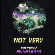 Not Very