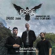 «ERISE» та гурт «По той бiк»