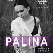 PALINA / Республика Полина