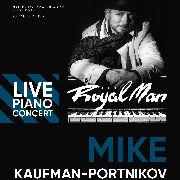 Майк Кауфман-Портніков