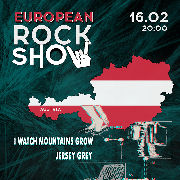 European Rock Show (Австрія)