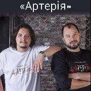 Проект Артерия