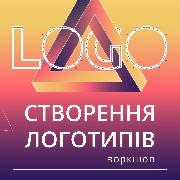Воркшоп «Створення логотипів»