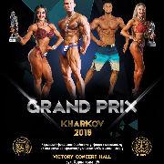 Kоммерческий турнир по бодибилдингу Grand - Prix Kharkov