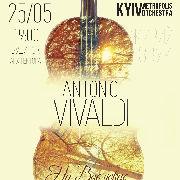 Vivaldi Пори року