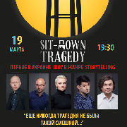 Sit-Down Tragedy