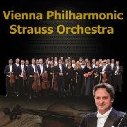 Віденський Філармонічний Штраус-Оркестр