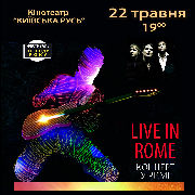 Фільм-концерт MUSE - Live in Rome